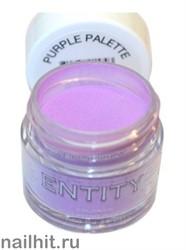 Entity Акриловая пудра для ногтей 7гр PURPLE PALETTE (Фиолетово-сиреневая)