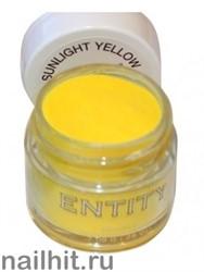 Entity Акриловая пудра для ногтей 7гр SUNLIGHT YELLOW (Ярко-желтая)