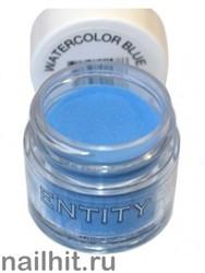 Entity Акриловая пудра для ногтей 7гр WATERCOLOR BLUE (Светло-синяя)