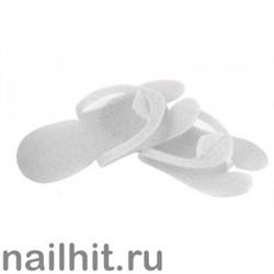 Тапочки вьетнамки педикюрные 3мм Белые 1пара