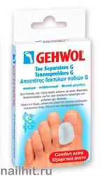 26914 Gehwol Гель-корректор для большого пальца Toe Separators G 3шт