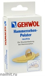 27501 Gehwol Подушечка под пальцы Правая Hammerzehen-Polster Rechts