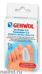 Gehwol Гель-корректор Геволь G D, маленький Zehenteiler G D klein 3шт