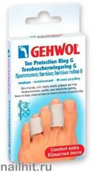 Gehwol Защитное гель кольцо на палец G 2шт маленькие