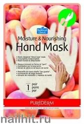 592332 Purederm Маска-перчатки 1пара Увлажнение и питание