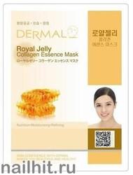 850255 Dermal 002 Маска для лица Коллаген+ Пчелиное маточное молочко 1шт омоложение