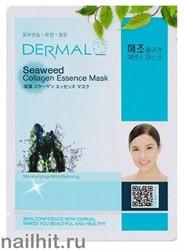 850347 Dermal 011 Маска для лица Коллаген+ Морские водоросли 1шт очищение