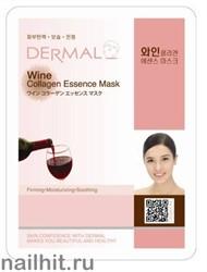 850453 Dermal 022 Маска для лица Коллаген+ Красное вино 1шт выравнивающая