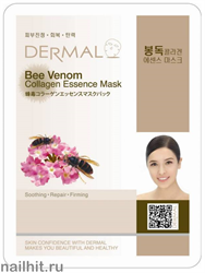 850569 Dermal 033 Маска для лица Коллаген+ Пчелиный яд 1шт эластичность
