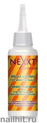 10943 Nexxt 211134 Тоник-лосьон для чувствительной, нежной кожи головы 125мл Lotion For Sensitive Scalp