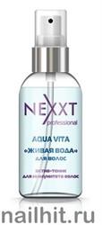 "309 Nexxt 211116 Актив-тоник для иммунитета волос ""Живая Вода"" 50мл Aqua Vita"