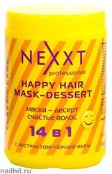 8267 Nexxt 211503 Маска-Десерт 14в1 счастье волос  с экстрактом черной икры 1000мл