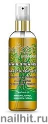 8421 Nexxt 211000 Масло-амулет (5масел) система активного долголетия волос 100мл Hairdreams