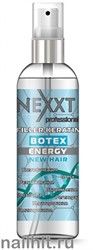 8424 Nexxt 211141 Филлер Кератин-Ботокс 100мл Filler Keratin-Botex Energy New Hair