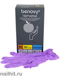 BENOVY Перчатки Нитриловые неопудренные 100шт размер L, Сиреневые