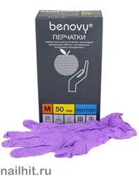 BENOVY Перчатки Нитриловые неопудренные 100шт размер M, Сиреневые