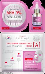 """291529 Estelare Программа обновления кожи """"А"""" для сухой и увядающей кожи"""