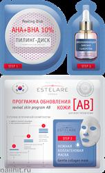 """291543 Estelare Программа обновления кожи """"АВ"""" для всех типов кожи"""