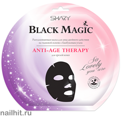 471324 Shary Black Magic Разглаживающая маска для лица ANTI-AGE THERAPY