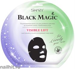 629551 Shary Black Magic Подтягивающая маска для лица VISIBLE LIFT