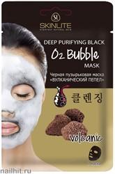 """291 Skinlite Черная пузырьковая маска """"Вулканический пепел"""" 1шт"""