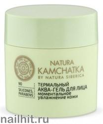 """37302 NS Natura Kamchatka Гель-Аква для лица термальный """"моментальное увлажнение кожи"""" 50мл"""