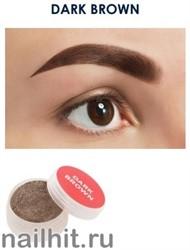 10582 Henna Expert Dark Brown Хна для бровей 3гр Темно-коричневая HP000009