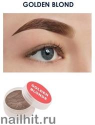 10585 Henna Expert Golden Blonde Хна для бровей 3гр Золотистый блонд HP000014