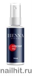 HD000011 Henna Expert Скраб гель с миндальной крошкой 30мл