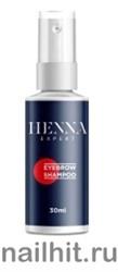 HD000010 Henna Expert Шампунь c протеинами пшеницы 30мл