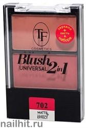 07014 Триумф TF Румяна для лица двухцветные Universal Blush 2in1 тон 702 розовый+ матовый нежный беж