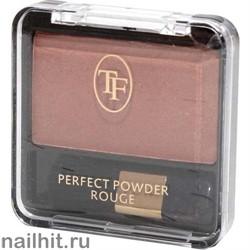 14050 Триумф TF Румяна для лица Perfect Powder Rouge 05 шампань