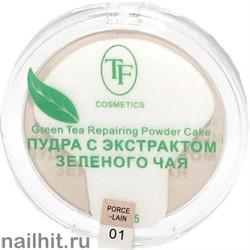 03115 Триумф TF Пудра для лица Compact Powder Green Tea 01 фарфоровый