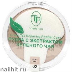 03610 Триумф TF Пудра для лица Compact Powder Green Tea 02 слоновая кость