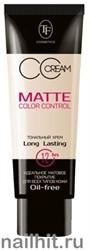 05782 Триумф TF Крем тональный матирующий MATTE COLOR CONTROL 907 ванильно-розовый
