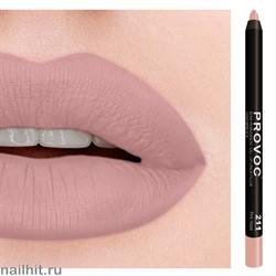 № 211 Provoc Pink Haze Гелевый карандаш для губ (матовый, идеально- нюдовый)