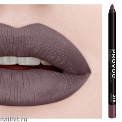 № 219 Provoc Aventurine Гелевый карандаш для губ (матовый, цвет какао, натуральный)
