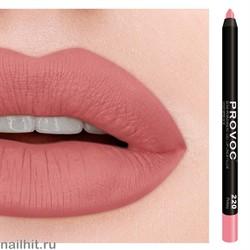 № 220 Provoc Pinkey Гелевый карандаш для губ (матовый, розово- бежево- лососевый)