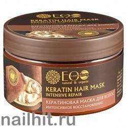 433404 Ecolab Страны Маска Кератиновая Интенсивное восстановление волос 250гр Бразильский купуасу