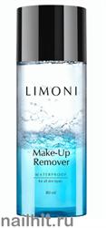 97942 Limoni Средство для снятия ВОДОСТОЙКОГО макияжа 80мл