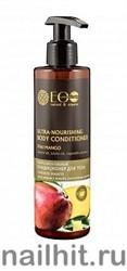 433473 Ecolab Страны Кондиционер для тела Ультра-питательный 250мл Тайское манго