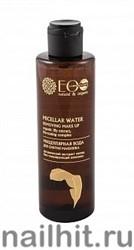 433909 Ecolab Страны Вода Мицеллярная для снятия макияжа с лица, глаз, губ 200мл
