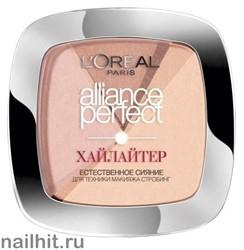 """L'OREAL Пудра-хайлайтер """"Alliance Perfect"""" придающая сияние, тон 202N Розовый"""