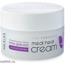 11608 Aravia 4024 Регенерирующий крем для ног от трещин с  маслом лаванды 150мл Medi Heal Cream