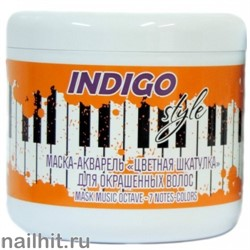 14079 INDIGO 111-16 Маска-Акварель для окрашенных волос Цветная шкатулка 500мл