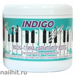 14187 INDIGO 111-32 Маска-глина архитектор волос 500мл