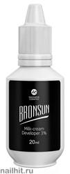 "BR-2001 Sexy Brow Оксидант-молоко для краски ""Bronsun"" 20мл"