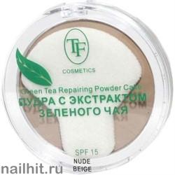 04020 Триумф TF Пудра для лица Compact Powder Green Tea 04 натуральный бежевый