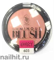 93032 Триумф TF Румяна для лица Luminous BLUSH, тон 603 коралловый