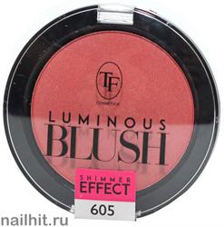 93056 Триумф TF Румяна для лица Luminous BLUSH, тон 605 красный грейпфрут